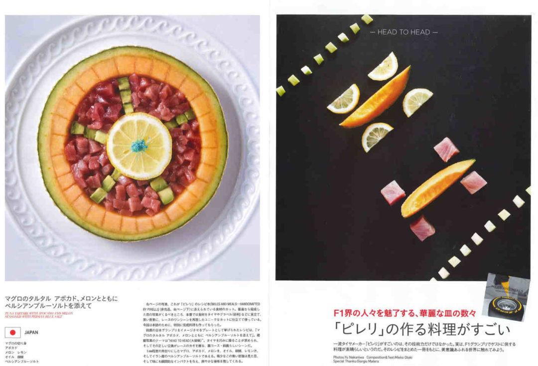 Pirelli – Uomo Japan
